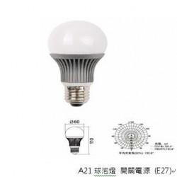 A21球泡燈 開關電源 (E27)-昇國竣科技