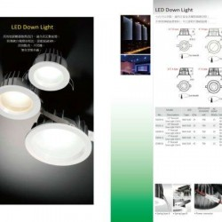 (LED Down Light)