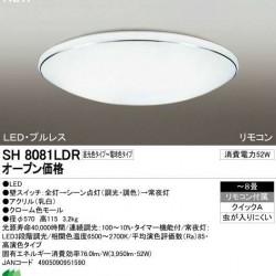 SH 8081LDR