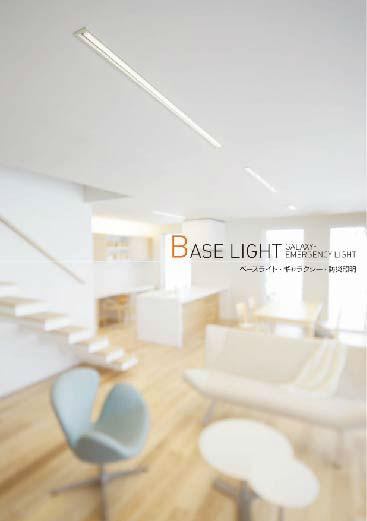 LED燈管-3