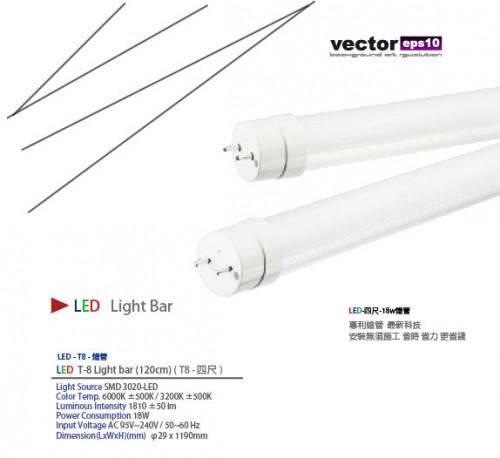 LED燈管-10