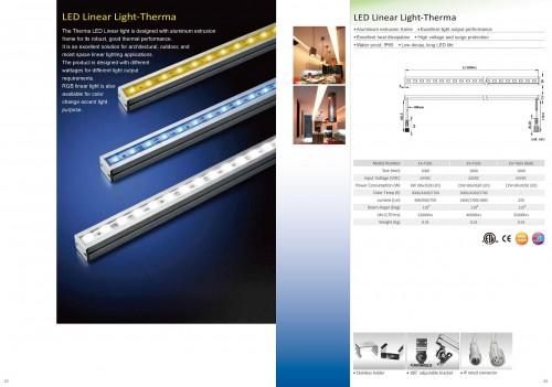 LED鋁條燈
