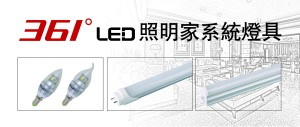 t5 led