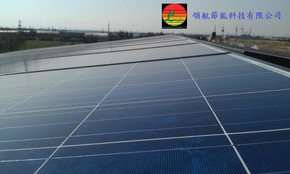 住宅太陽能發電,太陽能採光罩,遮陽棚,核四,公投, ,屋頂型太陽能發電系統,太陽能屋顶,太陽能熱水器,太陽能光電模組,太陽能貸款,太陽能電池,太陽能發電,太陽能板,地面型太陽能,薄膜太陽能, 太陽能學校,太陽能電廠,屋頂發電,陽光屋頂百萬座,油電雙漲,綠能,台電購電, esco,pv esco,solar,環保節能,節能減碳, 省電,出租屋頂,太陽能建材, 屋頂隔熱, 降溫,防水,抓漏,壁癌,頂樓加蓋,支架系統,養水種電,農業大棚,植物工廠,水力,風力發電,屋頂翻修,養豬場屋頂,養雞舍,養豬舍,養鵝舍,養殖場,畜牧場,菇寮,水產養殖,魚,蝦,牧場,菌種,養菌,養菇,農業畜牧建物,穀倉,系統商,能源商,轉換率,單晶,多晶,屋頂出租,酪農,乳牛,牧場,水簾式,負壓,排風扇,防熱塗料,風力發電,鐵皮屋屋頂,水泥屋頂,RC屋頂,鋼構廠房屋頂,屋頂排氣, 浪板,石棉瓦,隔熱磚,頂樓加蓋,隔熱板,溫室, 陽光電城,植物工廠,led,溫室,