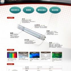 180度T8 LED