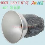 400W-2工矿灯