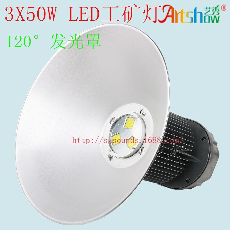 150W-2工矿灯
