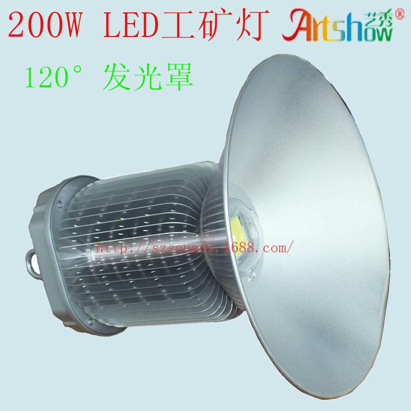 200W-2工矿灯