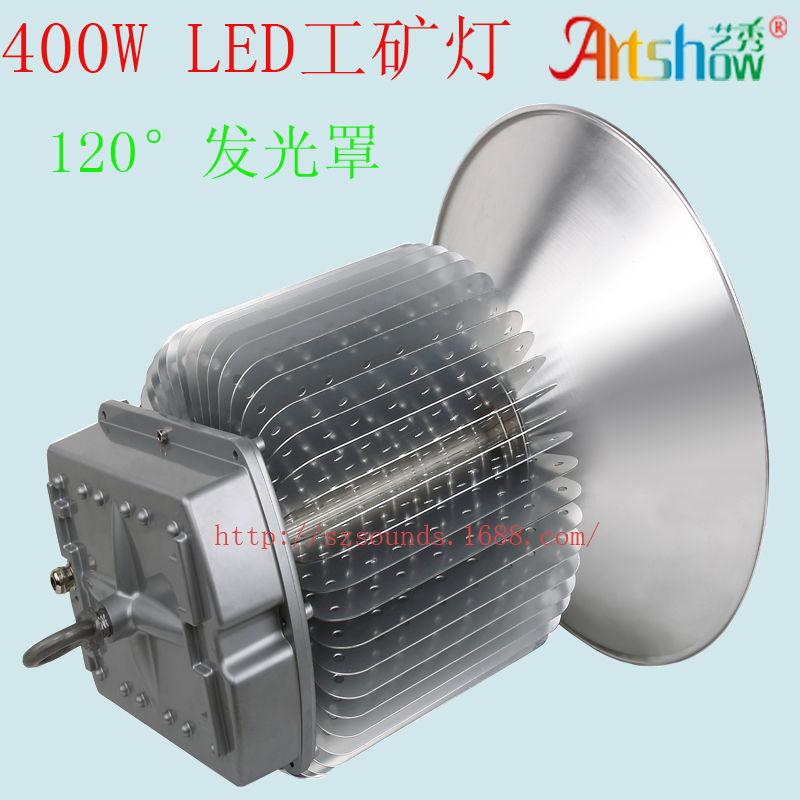 400W-1工矿灯