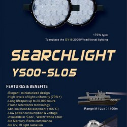 MARINE LED SEARCHLIGHT SL05-2