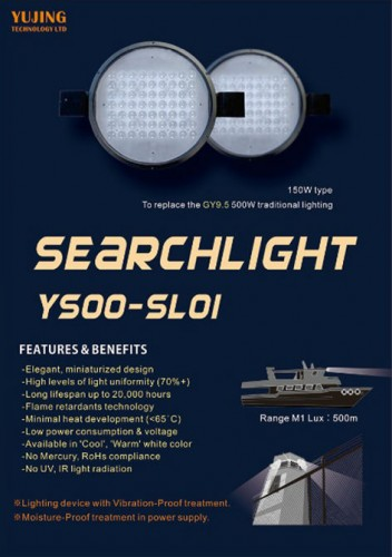 MARINE LED SEARCHLIGHT SL01-2