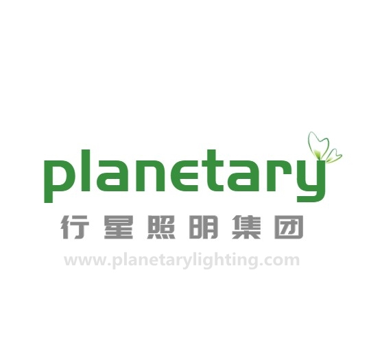 行星照明商标 - Copy